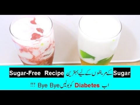 Suger Free Desserts – Diabetes Diet Plan – Healthy Dessert Sugar Free