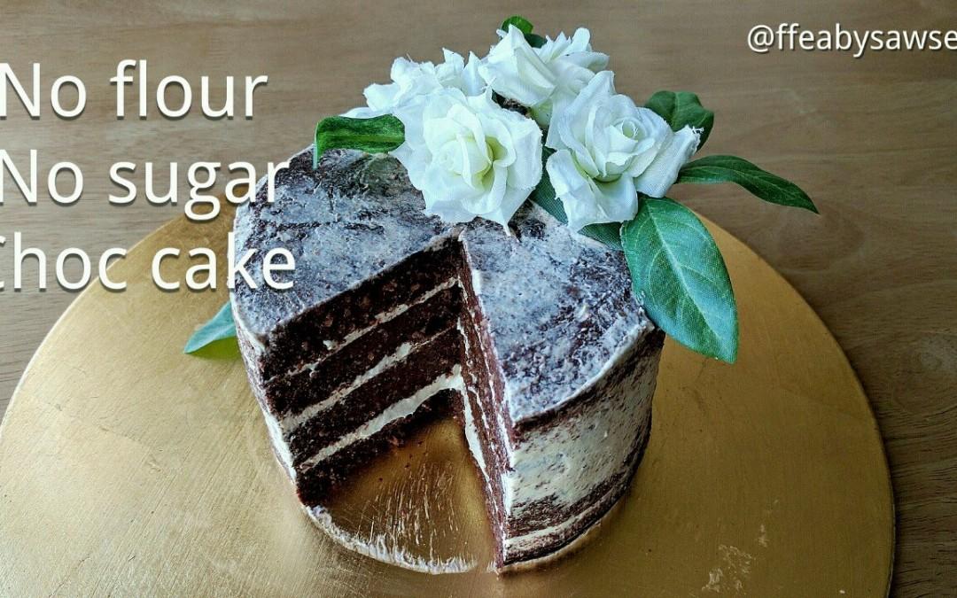 Diabetic chocolate cake recipe – flourless, no sugar, low carb