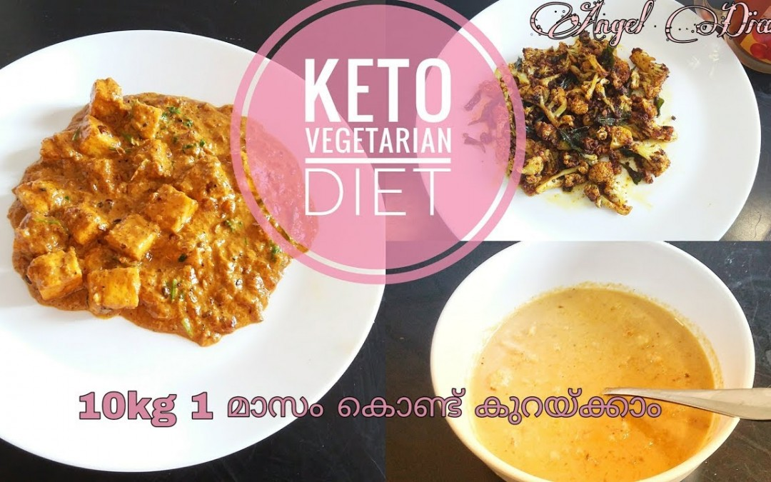 Keto vegetarian plan    Diet for pcod and diabetic patients.
