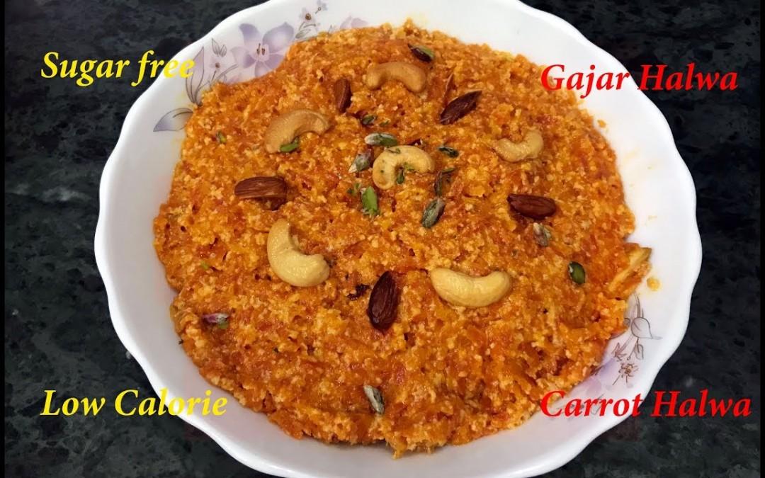Sugar free Gajar Halwa tasty recipe   Low calorie diet Carrot halwa without sugar   Ketonic diet