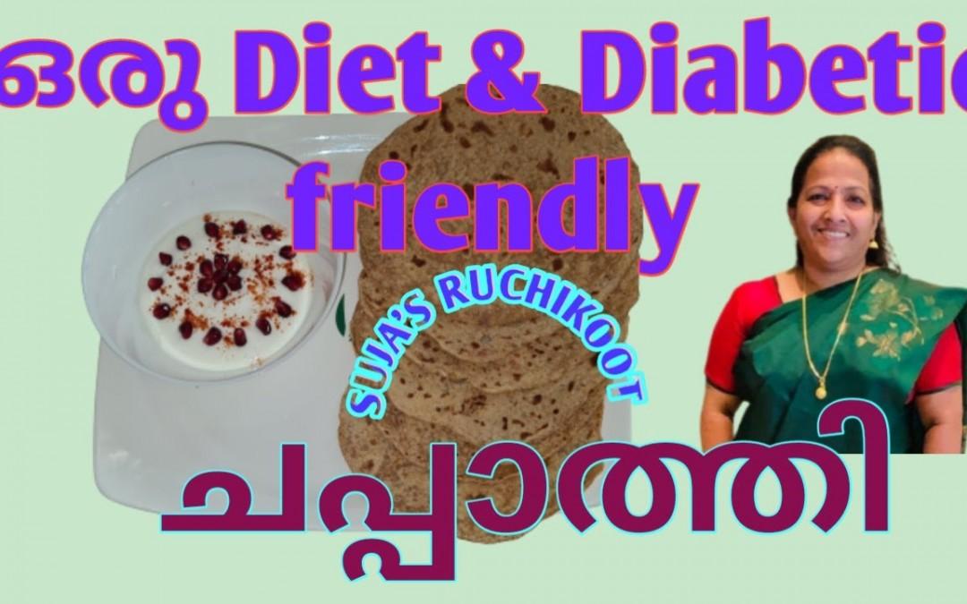 Diet & Diabetic Friendly Chapati