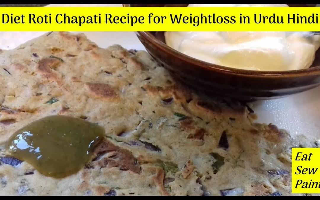 Easy Punjabi Style Diet Roti Chapati Bread Recipe for Weightloss Slimming in Urdu Hindi | Diabetics