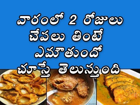 Health Benefits of Eating FISH for DIABETIC PATIENTS | Best Health Facts | SV Telugu TV