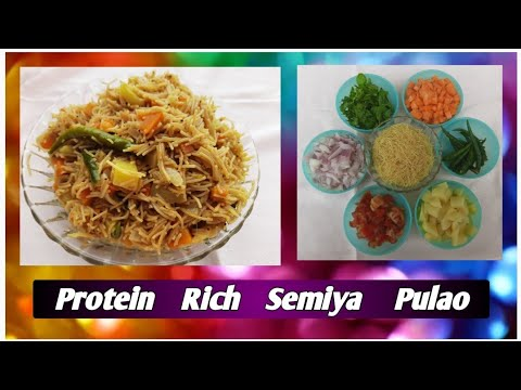 Semiya Pulao  Vermicelli Pulao  Diabetics Diet, Rich in Proteins Recipe  Simple Miracles by Radha  