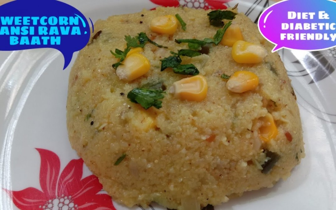 Sweet corn Bansi Rava Baath    Instant Breakfast Recipe    Diet friendly    Diabetic Friendly Recipe