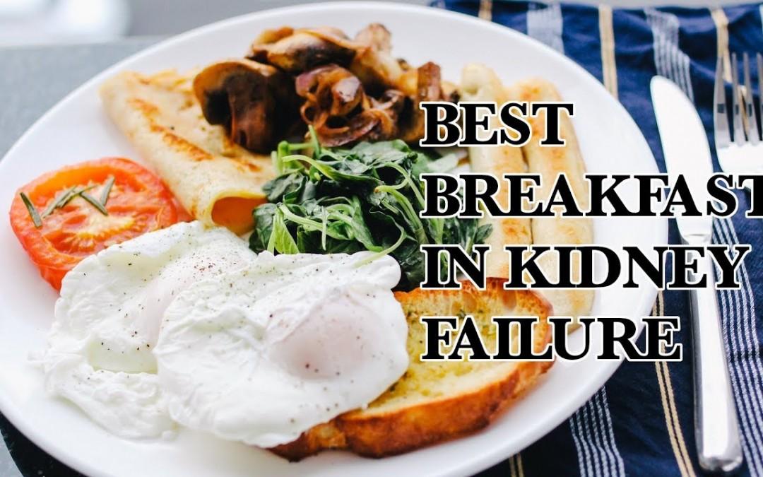 Breakfast Diet In Kidney Failure Treatment | Ayurvedic Kidney Treatment | In Hindi