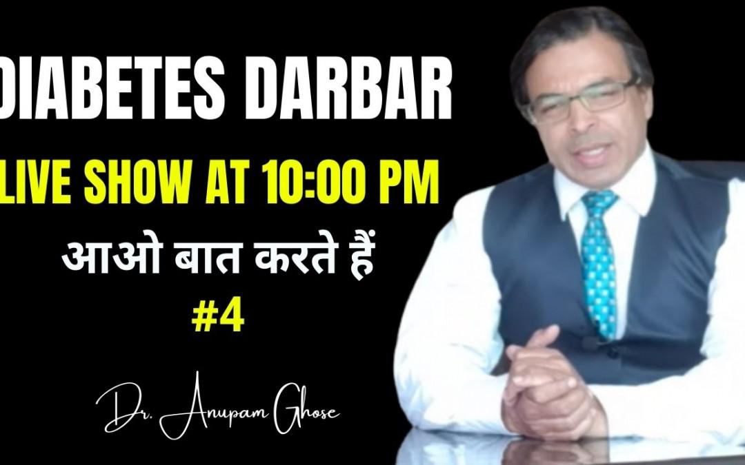 DIABETES DARBAR | LIVE SHOW #4 | Dr. Anupam Ghose
