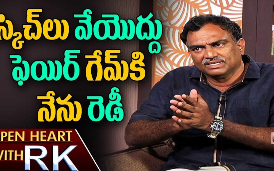 Diet Expert Veeramachaneni Ramakrishna about clashes with Doctors   Open Heart with RK