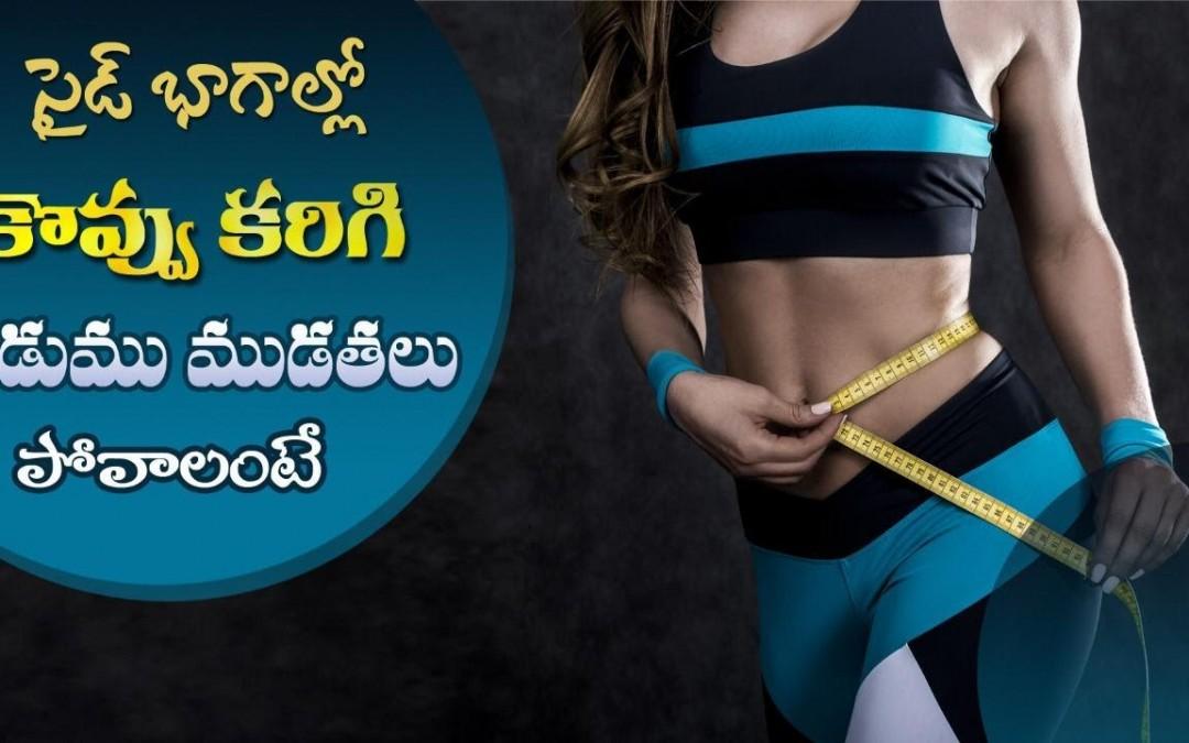 Exercise to Control Diabetes – Improve Liver Health | Burn Side Fat | Yoga with Dr.Tejaswini Manogna