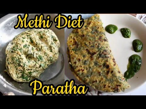 Methi Paratha   Diet Recipe for breakfast   Indian Breakfast Bread Recipe   How to make diet recipes