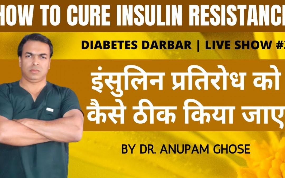 DIABETES DARBAR   LIVE SHOW #3   Dr. Anupam Ghose