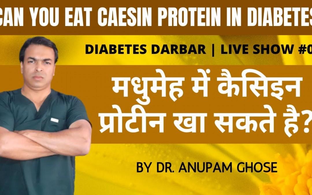 DIABETES DARBAR | LIVE SHOW #5 | Dr. Anupam Ghose