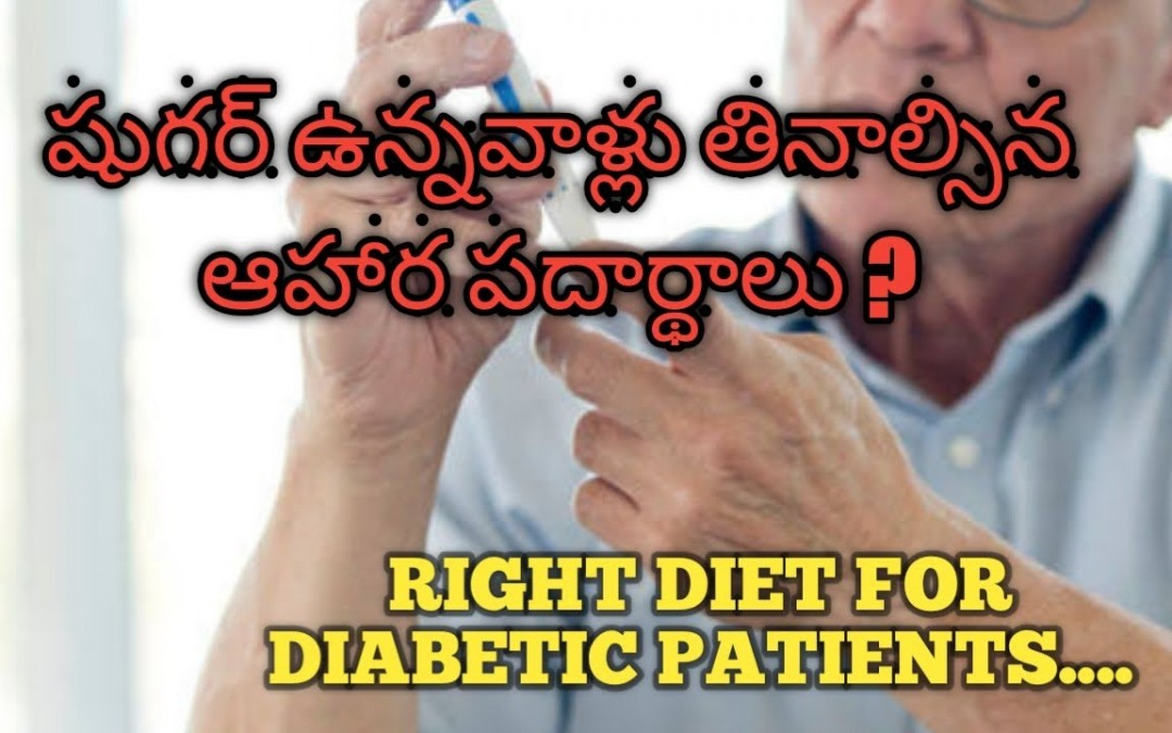 FOODS TO CONTROL DIABETES//RIGHT DIET FOR DIABETICS//
