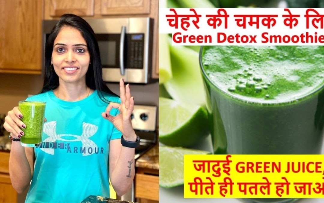 GREEN SMOOTHIE RECIPE FOR WEIGHT LOSS   Green Smoothie for Glowing Skin  Lowering Blood Sugar Levels