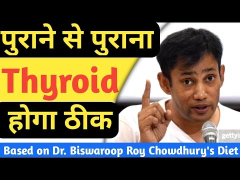 How to Cure Thyroid Naturally   Home Remedies for Thyroid   by Diet of Dr. Biswaroop Roy Chowdhury