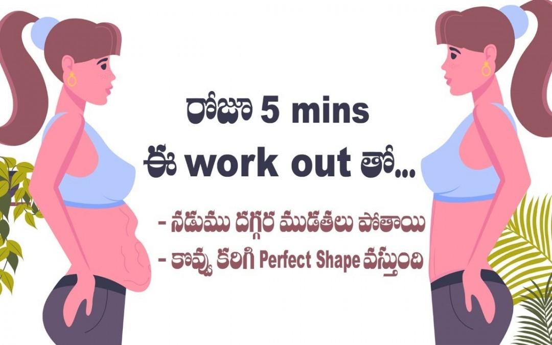 Reduce Side Fat at Home   Control Diabetes   Ardha Matsyendrasana   Yoga with Dr. Tejaswini Manogna