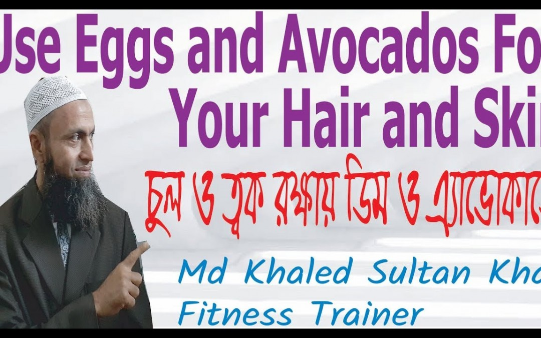 Use Eggs and Avocados for Your Hair and skin