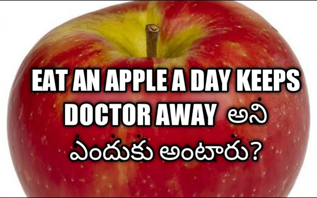apple benefits//how it help to asthma patients and diabetic patients//for skin