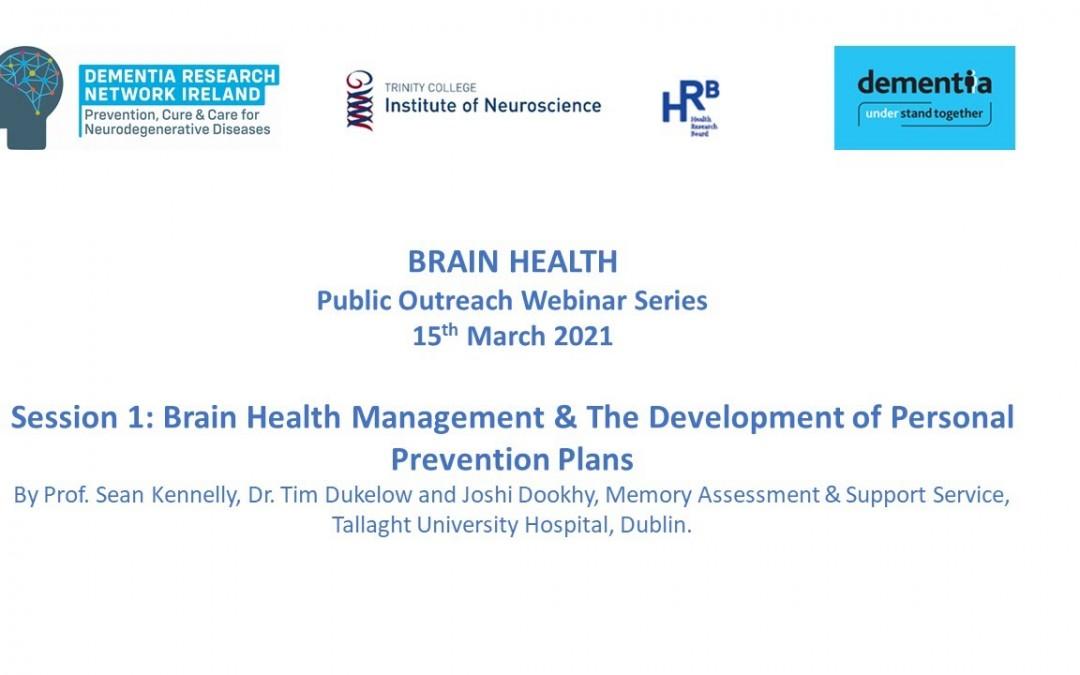 Brain Health Management & The Development of Personal Prevention Plans