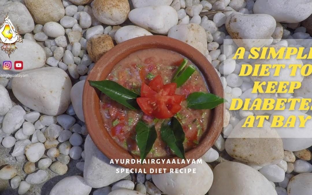 FIRELESS HEALTHY DIET/INSTANT CURRY FOR DIABETES  | HYPERTENSION | OBESITY | AYURDHAIRGHYAALAYAM