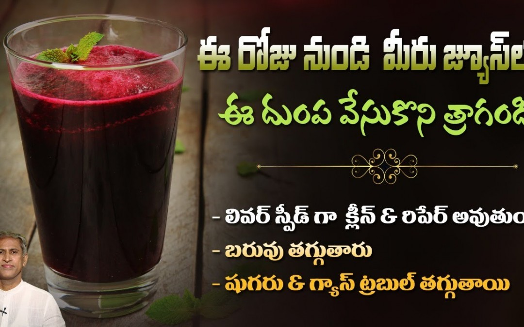 Health Benefits of Radish   Reduce Weight & Diabetes   Kills Cancer Cells  Dr.Manthena's Health Tips