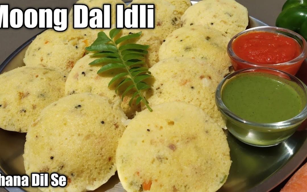 Moong Dal Idli   Idli For Diabetics   Healthy Breakfast   Khana Dil Se