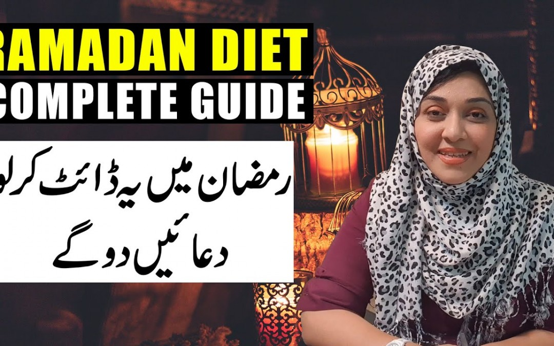Ramadan Diet Complete Guide from Sehri to Iftar by Dr. Sadia Shaikh