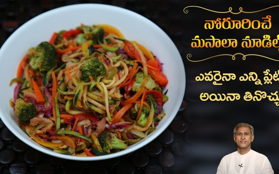 Tasty Recipe for Weight Loss | Rainbow Zoodles to Reduce Fat & Diabetes | Dr. Manthena's Kitchen