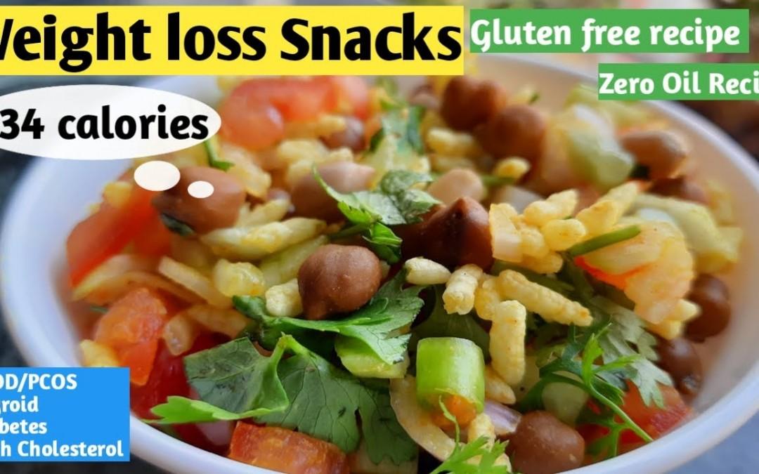 Weight loss snacks   Zero oil recipe for weight loss   Murmura bhel recipe   Healthy snacks