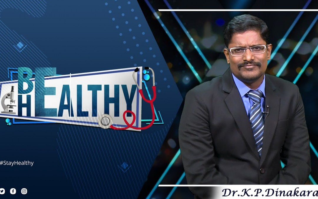 BE HEALTHY || FOOD FOR DIABETICS || Dr. K.P. Dinakaran