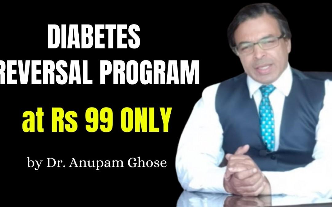 DIABETES REVERSAL PROGRAM at Rs 99 ONLY | DIAAFIT