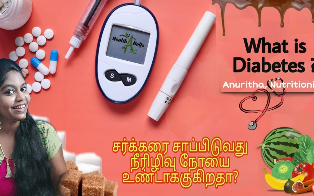 Does Eating Sugars/Sweets Are The Reason For Diabetes | What Is Diabetes? | Nutrition GuideIines