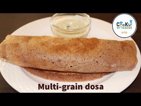 Healthy Multi-grain dosa | Ragi, wheat, red rice | Diabetic friendly | Lower risk of type 2 diabetes