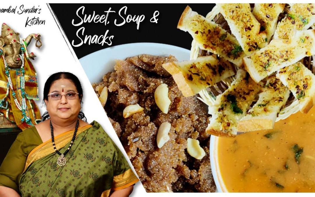 Recipe 437: Sweet Soup and Snack Evening Combo