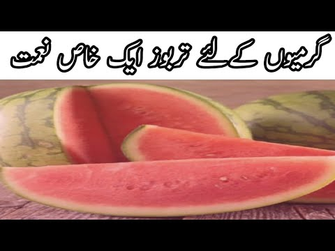 Watermelon  benefits  can diabetes patient eat watermelon