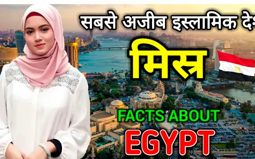 fact about egypt……..