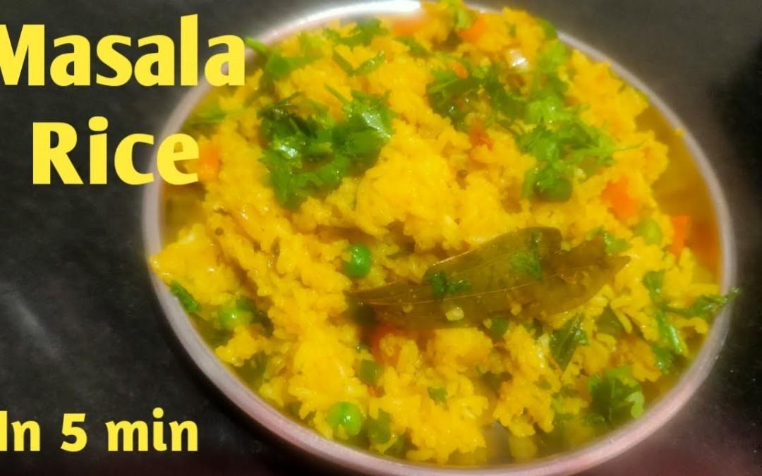 Veg Masala Rice Recipe | Lunch Box Recipe | Veg Masala Bhat Recipe in Kannada